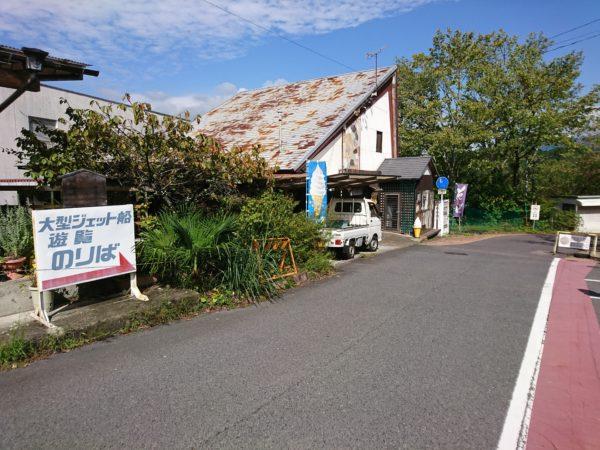 恵那峡遊覧船乗り場までの道