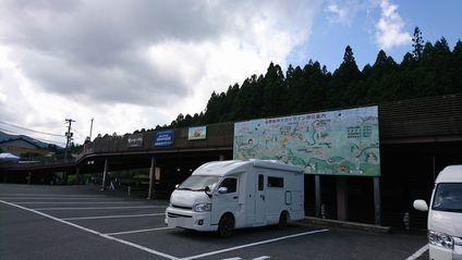 高野山奥の院前駐車場