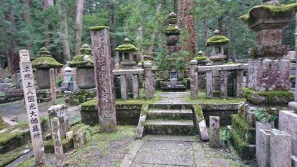 高野山奥の院 法然上人墓所