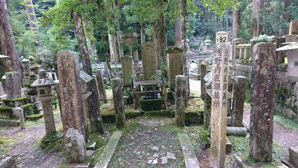 高野山奥の院 浅野内匠頭墓所