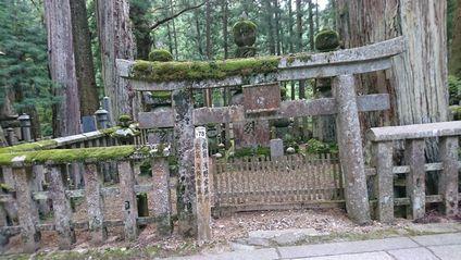 高野山奥の院 浅野家墓所