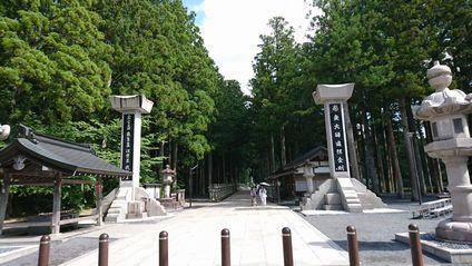高野山奥の院入口