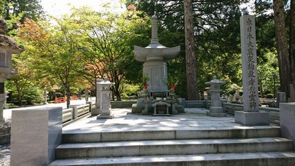 高野山奥の院 東日本大震災物故者慰霊碑
