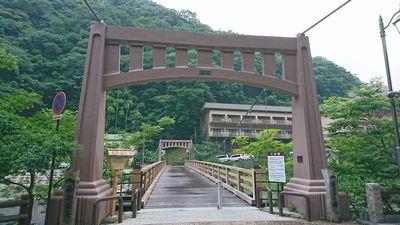 湯原温泉よりそい橋