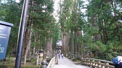 高野山奥の院 御廟
