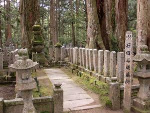 石田光成墓所