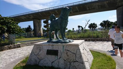 慶良間諸島 阿嘉島 シロの像