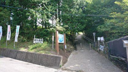 曽爾高原 入口