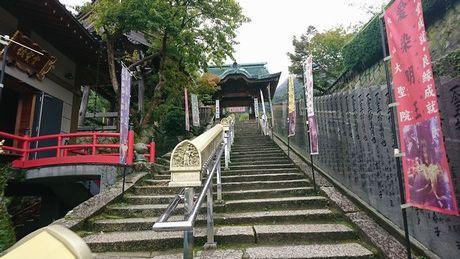 宮島 弥山 大聖院