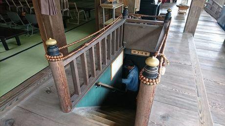 宮島弥山 大聖院 観音堂
