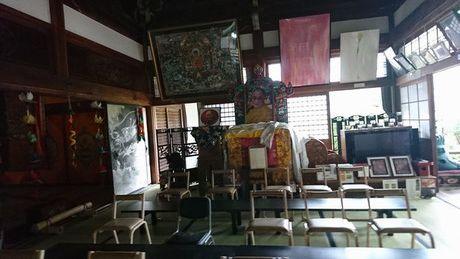 宮島 大聖院 ダライラマとチベット密教と交流