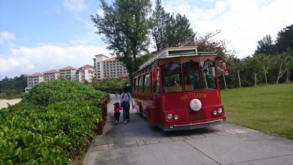ブセナ海中公園 無料シャトルバス