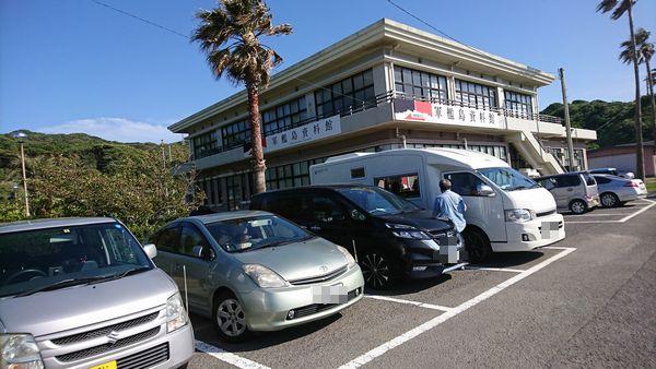 軍艦島資料館駐車場