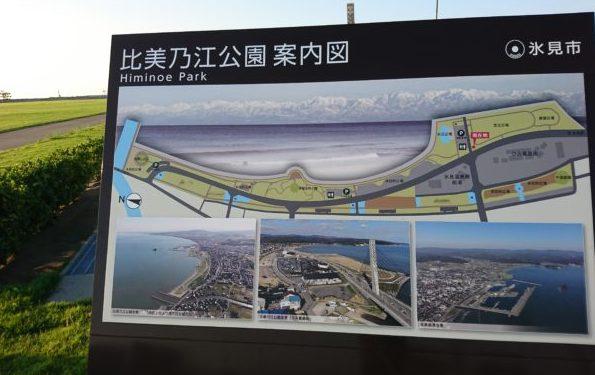 比美乃江公園の案内図