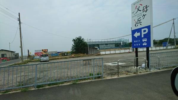 父母ケ浜駐車場