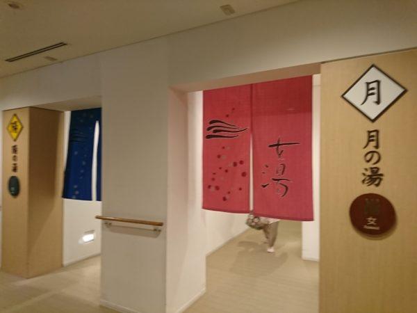道の駅スプリングスひよし 温泉 浴場入口