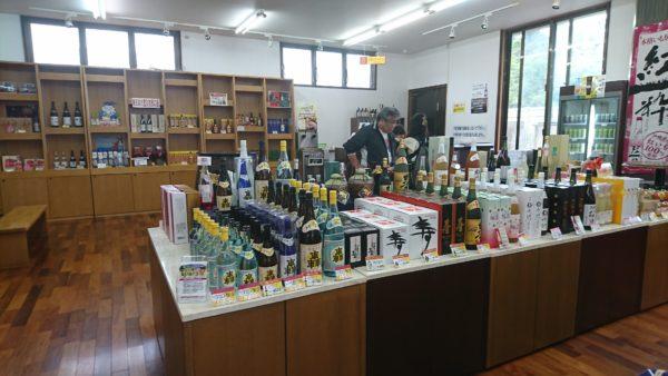 ヘリオス酒造 古酒蔵ショップ