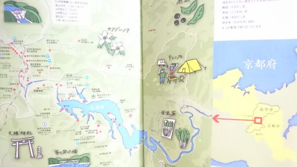 日吉超マップ