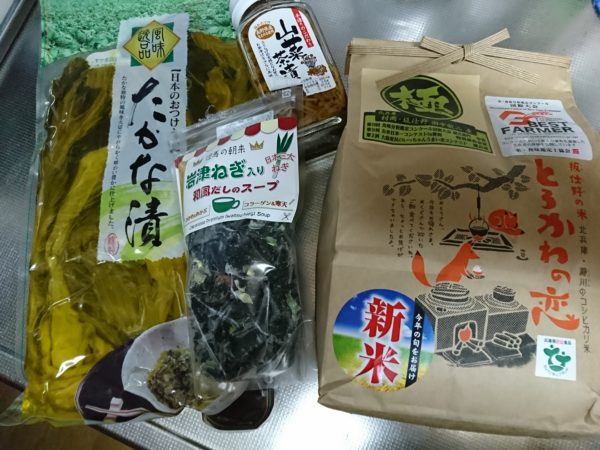 道の駅矢田川 お土産物