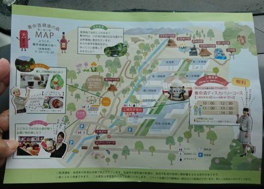 養命酒工場MAP