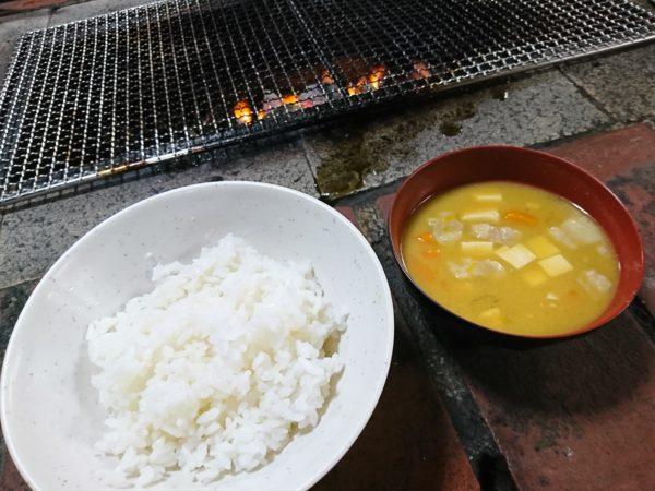 湯YOUパーク 清雲荘 〆のご飯