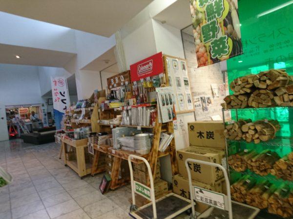 道の駅スプリングスひよし 売店 キャンプ用品販売