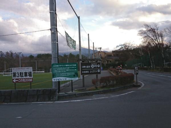 道の駅なるさわ 第3駐車場への看板