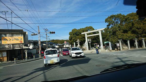 伊弉諾神宮 駐車場へ