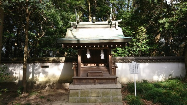 伊弉諾神宮 住吉神社と鹿島神社