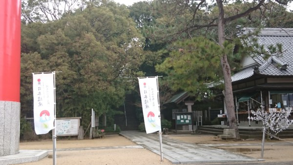 おのころじま神社 社務所