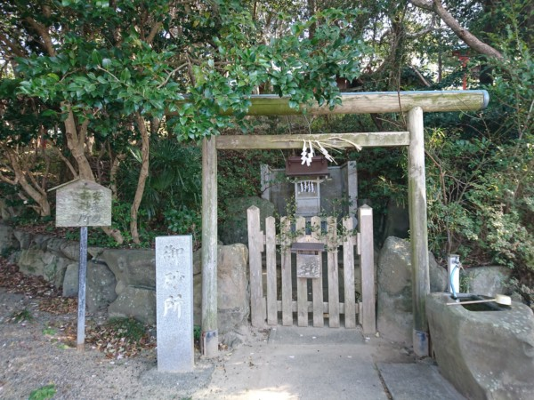 おのころじま神社 安産のお砂所