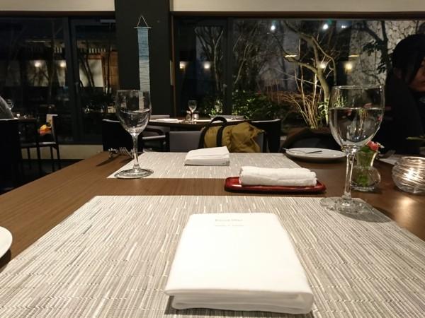 道の駅 土佐和紙工芸村 くらうど レストラン