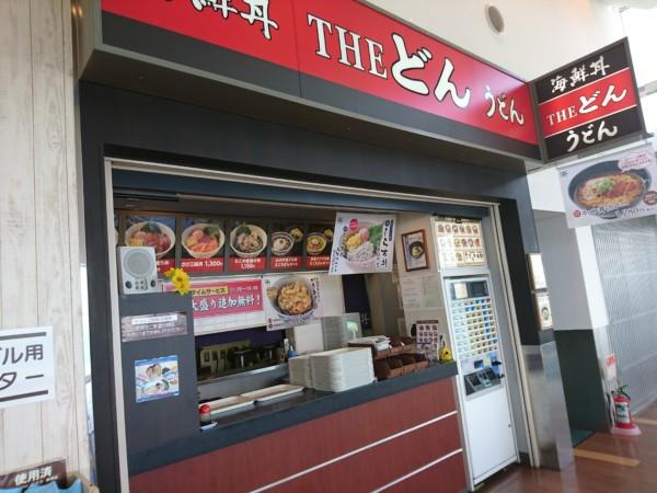 淡路サービスエリア 海鮮丼