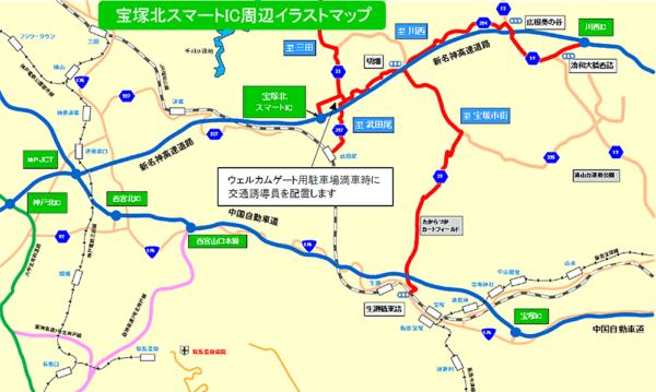 宝塚北スマートIC付近マップ