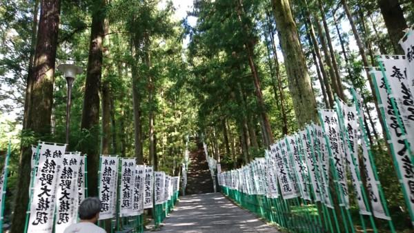 熊野本宮大社 石段