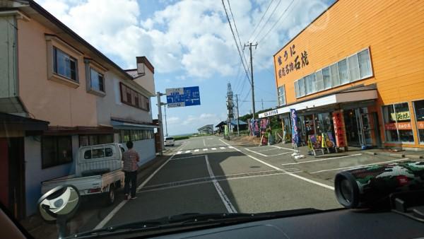 男鹿半島入道崎へ