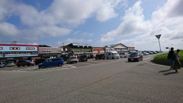 男鹿半島入道崎駐車場