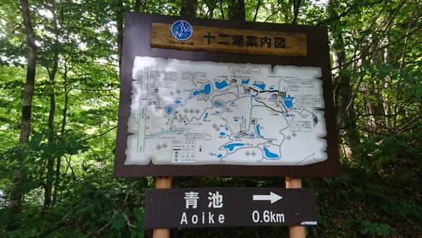 十二湖の案内マップ