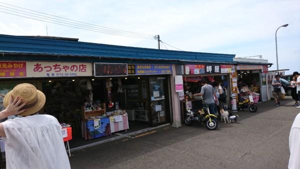 龍飛岬 売店