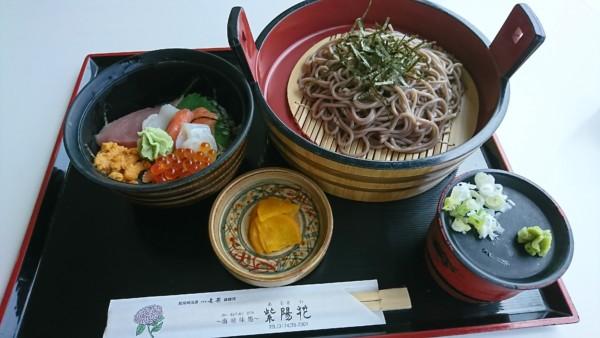 龍飛埼で食事