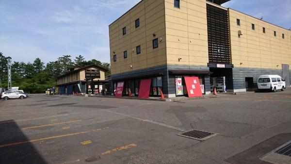 弘前城 周辺駐車場