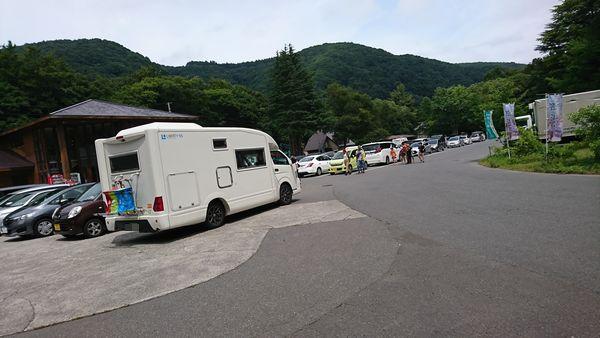 奥入瀬系中間駐車場
