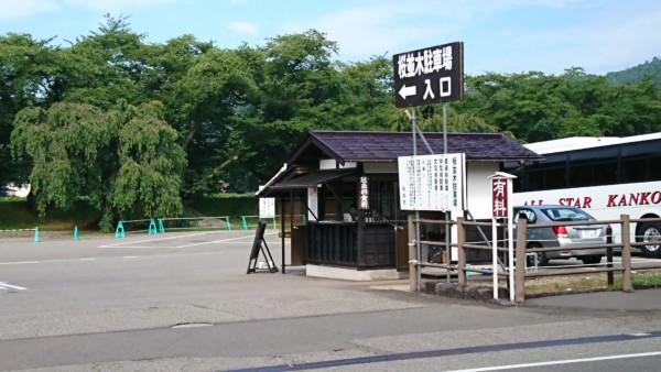 角館 桜並木駐車場
