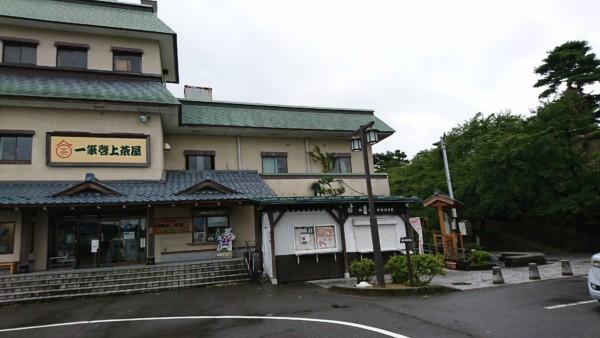 丸岡城 入口