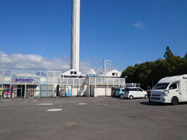 瀬戸大橋タワー 駐車場