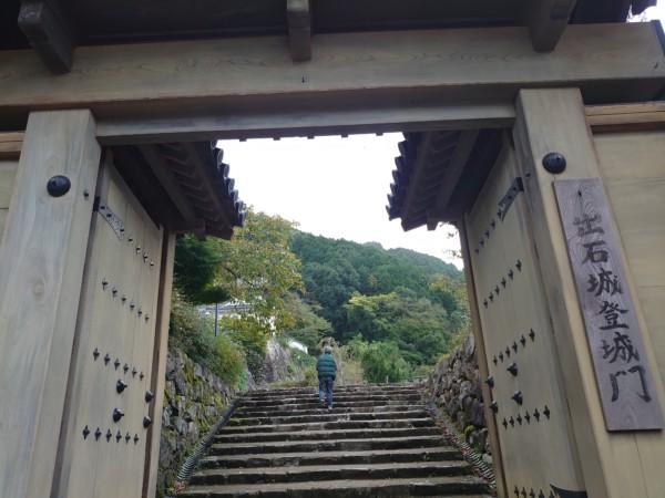 出石城 登城門