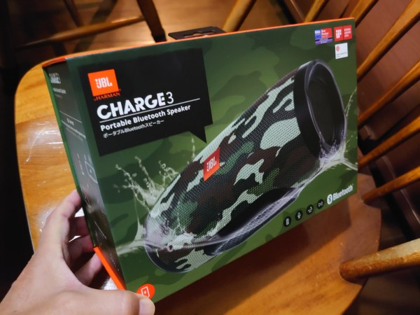 CHARGE3の梱包