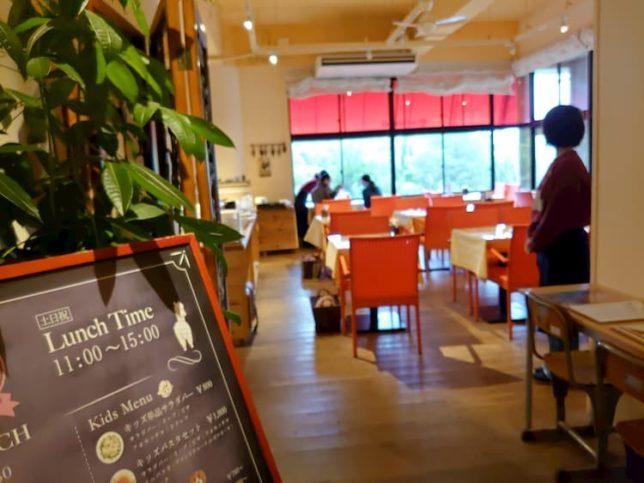 野島スコーラ カフェ