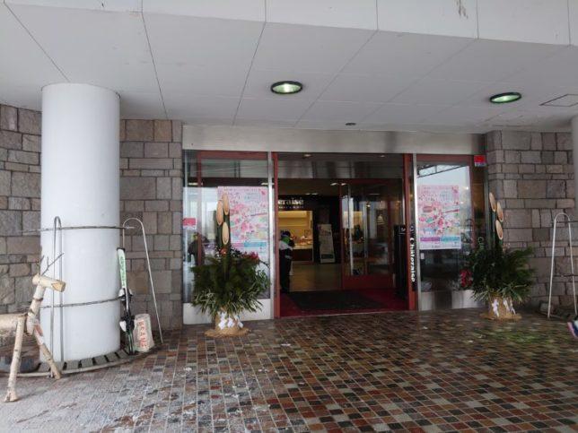 シャトレーゼリゾート八ヶ岳 センターハウス正面入口