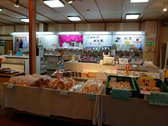 久美浜温泉 湯元館 売店